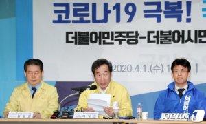 민주, 시민당과 선대위 공동회의…사실상 '한 몸' 강조