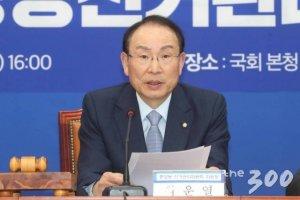 """민주당 """"무기명채권, 도입 검토·논의 없다"""""""