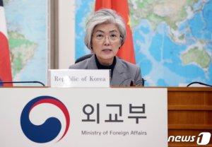 강경화, 중남미 공관 화상회의…국경봉쇄 피해 등 점검