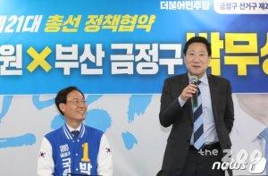 """양정철 """"노무현·문재인은 탈당한 적 없다"""" 열린민주당 비판"""