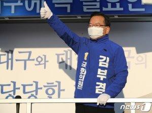 """김부겸, 대권 도전 선언한 이유…""""저를 떨어뜨리면 안된다"""""""