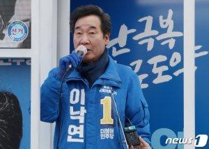 """이낙연 """"黃 미워하지 말라""""… 통합당 '얼굴마담' 맹공"""