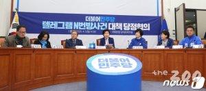 'N번방' 처벌 끝까지…아동 성범죄 '공소시효' 없앤다