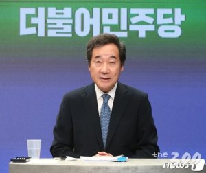 """이낙연 """"저출산 해법 '세종시' 모델 …女 직장안정성 양성평등 보장"""""""