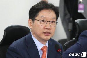 """재난지원금 공론화 주역 김경수…""""고소득층 기부 시스템 만들자"""""""