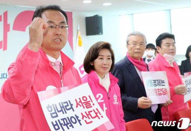 """'30·40 무논리' 발언 김대호… """"사려깊지 못했다"""" 사과"""