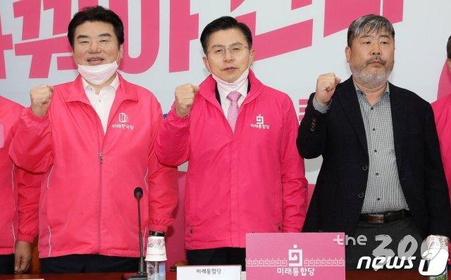 """황교안, 3040 비하 논란에 """"아주 부적절…징계 논의"""""""
