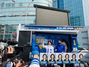 """이인영 """"서초을, '막말' 정치인 대신 '품격'의 박경미가 정답"""""""