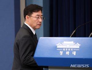 """'재난지원금 전국민 확대' 여야 주장에 靑 """"심도있는 논의 거칠 것"""""""