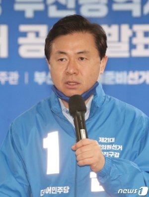 김영춘 선대위, 통합당 구의원 8명 경찰 고발