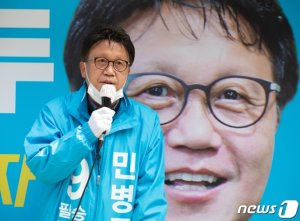 민병두 사전투표 하루 전 사퇴…동대문을 장경태vs이혜훈 구도로