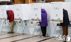 사전투표 첫날 투표율 오전 7시 기준 0.41%