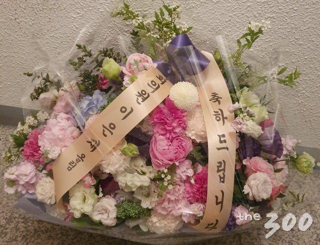 김종인보다 먼저 집에 온 꽃 바구니…누가?