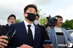 이재명까지 소환된 윤미향 논란…민주당원