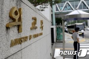정부, 미얀마와 87년 사라진 'KAL 858기' 추정 동체 조사 협의