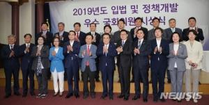 문희상, 권미혁 의원 등 '입법·정책' 최우수 국회의원 시상