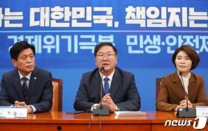 민주 '발암 국회' 바꾸자…김태년