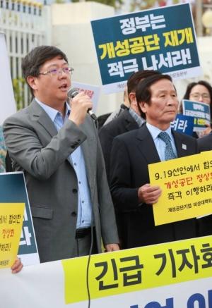 """DJ 3남 김홍걸 """"개성공단 등 남북교류 재개해야"""""""