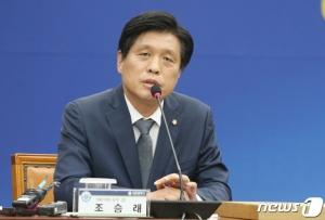 민주당, '쉬는 날' 만들어 '일하는' 국회 추진한다