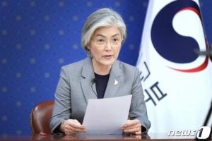 미중 갈등 속 외교전략조정회의 준비…韓 대응 논의