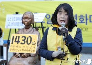 [속보]윤미향 민주당 당선인 내일 기자회견