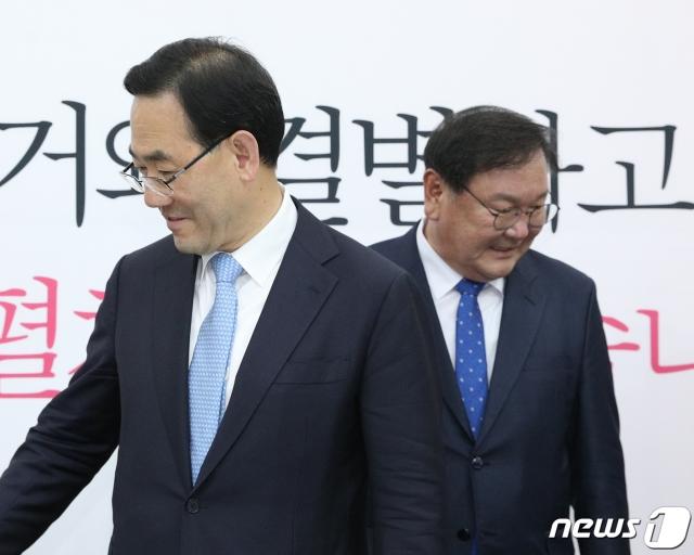 """제21대 국회 시작부터 '전쟁모드'…주호영 """"국회 엎자는 것"""""""