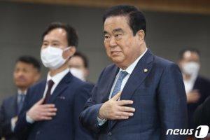 """문희상 """"21대 국회, '협치'로 코로나 경제위기 극복해야"""""""