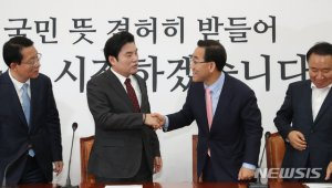 통합당-미래한국당, 공식합당…103석 제1야당으로 새출발