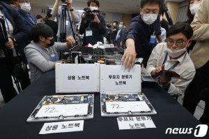 민경욱 제기 의혹에 노트북 '뜯은' 선관위…투개표 시연, 직접 보니