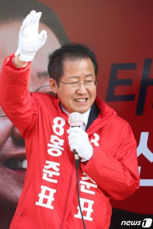 """홍준표, 김종인 겨냥 """"좌파 2중대 흉내내기"""""""