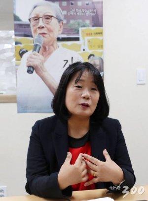 """[전문]윤미향 """"심려끼쳐 드려 죄송…철저히 소명하겠다"""""""