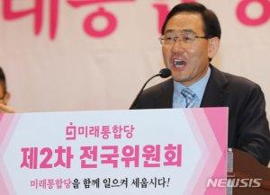 """주호영 """"윤미향, 국민들이 나서서 '퇴출' 운동 벌여야"""""""