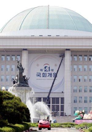 21대 국회 임기 시작…정상 '개원' 가능 시나리오는?
