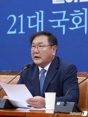 """김태년 """"윤미향 나름 소명...보시기엔 부족할 수 있다"""""""