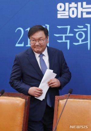 """'정책통' 김태년의 승부수…""""원내 '코로나19 상황실'서 직접 챙긴다"""""""
