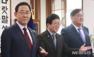 [단독]박병석 의장 중재안