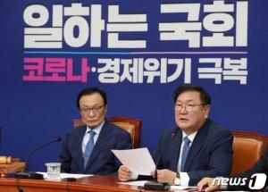 """김태년 """"통합당, 세상의 변화에 적응하길…국회 개원 응해야"""""""