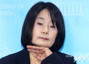 """윤미향 """"2012년 나비기금, 개인 계좌로 받았지만 혼용 아니다"""""""