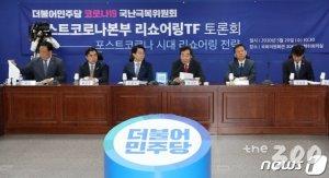 20대 국회 통과한 '유턴기업 지원법'… 내용은?