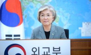 韓·美 등 6개국 외교장관 화상회의…코로나 협력 논의