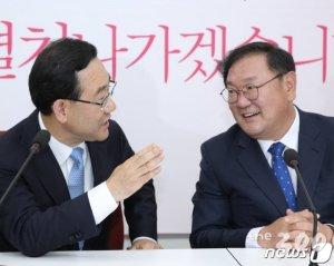 90분간 차 마신 김태년·주호영…합의 불발, 문은 열어뒀다