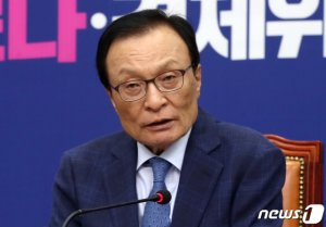 """이해찬 """"21대 국회 열리는 역사적 날""""…개원 '의지' 강조"""