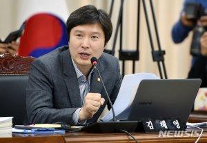 """김해영 """"금태섭 징계, 헌법·국회법 침해 여지 크다"""""""
