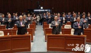 통합당, 본회의장 입장 결정…의장단 표결은 미정(상보)