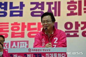 '리쇼어링' 띄운 김종인…즉각 통합당이 낸 관련 법안 내용은?