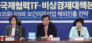 이낙연, 코로나19국난극복위원회와 8일 영남 간담회…김경수·김두관 '만남'