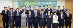 '수소경제' 손잡은 여야…후끈 달아오른 국회