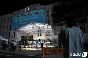 박원순 서울시장(葬)에 비판↑…