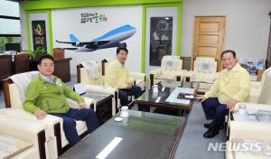 TK신공항, 군위-의성으로 결정…軍