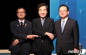 '열린우리당' 시절 소환한 당대표 토론회…김부겸 '공격' vs 이낙연 '방어'